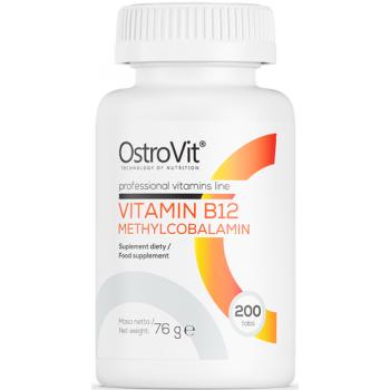 B12  Metüülkobolamiin (200tab/800serv.1/4 tab) OstroVit EU